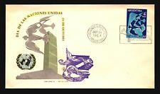 Argentina 1964 UN FDC / Painted Print Cachet / UA - L3330