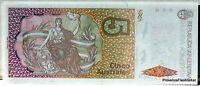 ARGENTINE billet neuf de 5 AUSTRALES J.J.URQUIZA Pick324b PROGRES LIBERTE 1986
