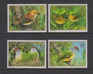 Cook Island - 1989, Gefährdete Vögel Von Set - MNH - Sg 1222/5