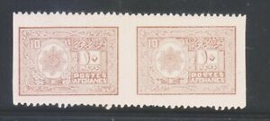 AFGHANISTAN 1929,10P MNH ERROR IMPERFORATE VERTICALLY HORIZONTAL PAIR.