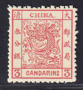 China Stamps 1878 Custom Large Dragon 3c vermilion mint stamps, MNH with no gum