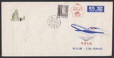 China Prc, 1985. First Flight, Lianyuangang - Shanghai