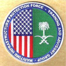 """MIPF-TAG Maritime Infrastructure Protection Force 5"""" W5453 Coast Guard patch"""
