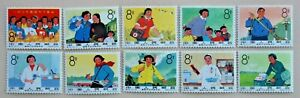 China  Women in Service Trades. Set of 10 Post stamps 1966. UNC