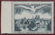 1947 FRANCE PA N°20** Les Ponts de Paris SUPERBE C 65€  the bridges of Paris MNH
