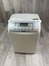 Panasonic SD-RD250 Bread Maker w/Automatic Fruit & Nut Dispenser