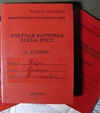 Soviet Communist Party Membership Book Registration Card * USSR CCCP Memorabilia
