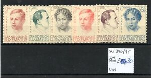 Luxembourg 1939 Caritas (Royals) set SG390/95 Lightly Hinged Mint SG cv £30