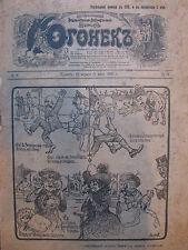 1909 Russia *** Magazine***OGONEK  18.04.1909 very RARE!!! RARE!!!RARE!!!