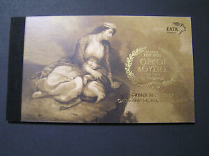 GREECE 2021 Booklts 1821-2021 OATHS AND SACRIFICES FOR LIBERTY..