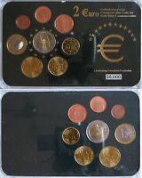 EURO KMS Satz Sonderedition mit 2 EURO Holstentor BRD 2006 nur 50.000