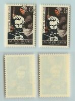 Russia USSR 1969 SC 3621 MNH and used . f5479