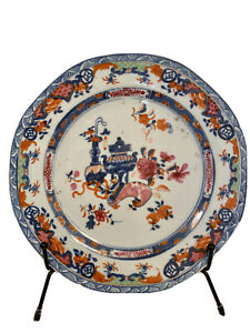 Qing KangXi Chinese export plate with underglaze blue 8 3/4 inch