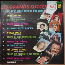 GALL/HALLYDAY/CLAUDE FRANCOIS LES GRANDS SUCCES COMPIL' 60's PHILIPS FRENCH LP