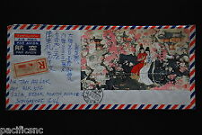 China PRC T69 Dream of Red Mansions S/S on Cover - Registered to Singapore