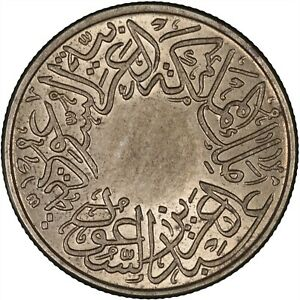 Saudi Arabia 1937 (AH1356), Ghirsh TONED ABOUT UNC