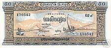 CAMBODIA 50 RIELS BOAT NOTE UNC