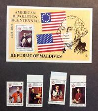 Maldive Islands VF MNH Souvenir Sheet & Partial Set Catalogs $19