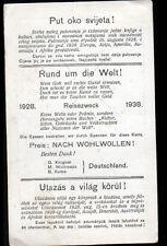 GLOBE TROTTEUR / G. KROGNER ,M. WICHMANN & KOLBO / Carte de visite TOUR DU MONDE