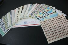 CKStamps : Lovely Mint NH US Sheets Stamps Collection ( Face Value $88.00 )