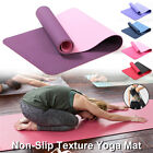 6MM Yoga Mat Exercise Fitness Gym Double-sided Non-slip Lightweight Waterproof