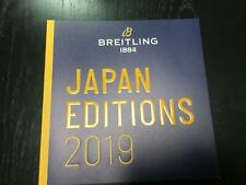 BREITLING 2019 Watch Catalog JAPAN EDITION BREITLING