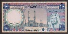 Saudi Arabia Banknote - 100 Saudi Riyal - Pick # 20 - 1976 Issue - XF+++ to aUNC