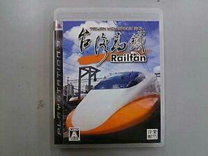PS3 Railfan Taiwan High Speed Rail PlayStation 3