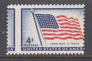 US Sc 1094 MNH. 1957 4c US Flag, vertical misperf, VF