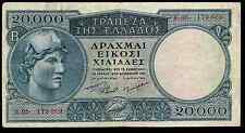 GREECE 20000 DRACHMAS - 1949 - P183 - F/VF