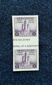 U.S. #767 Mint NH - 1933 3c Century of Progress Horizontal Gutter Pair