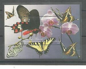 KOSOVO 2012 BLOCK Fauna  Butterflies