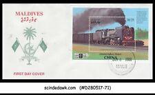 MALDIVES - 2000 ORIENTAL RAILWAY HISTORY - Min/sht - FDC