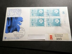 United Nations, Geneve, 1975, FDC 1° Day Recommend', Aveleda of The Peace