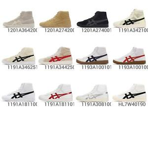 Asics Gel-PTG MT Men Unisex Classic Basketball Casual Sportstyle Shoes Pick 1