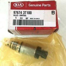 GENUINE BRAND NEW HYUNDAI ACCENT 2014-2018 VALVE - CONTROL