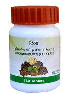 Divya Vriddhivadhika Vati Benificial in Hernia & Hydrocoele - 160 Tablets