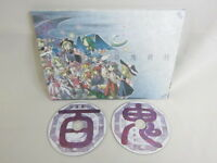 HYAKKI YAGYO Yako Audio CD Sound Track Import JAPAN