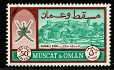 More details for muscat & oman sg101a 1966 40h blue-green & brown fine used