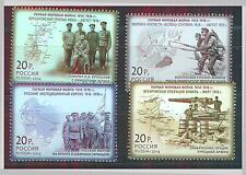 2014. Russia. History of World War I. MNH. Set of 4