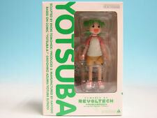 [FROM JAPAN]REVOLTECH Yotsuba & ! YOTSUBA Action Figure Kaiyodo