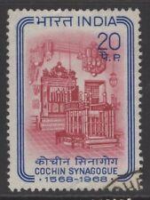 INDIA SG576 1968 COCHIN SYNAGOGUE USED