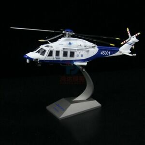 1:32 Agusta Westland AW139 China Police Diecast Display Helicopter Model 36cm