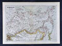 c 1885 Hartleben Map - Russia Siberia Mongolia North China Japan Arcitic - Asia