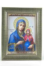 St Anna The Mother of Holy Virgin Mary Orthodox Icon Анна Праведная 7x9