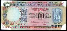 INDIA 100 RUPEES  ND (1990-96) - with pinholes - P 86e Letter A  Uncirculated