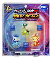 Takaratomy 20th Anniversary Vol. 4 Action Figures - Piplup, Chimchar, Turtwig