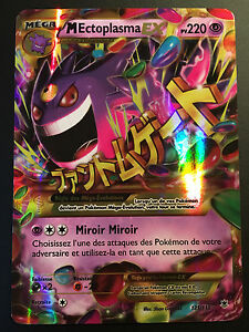 Pokemon Card M.Gengar 121/119 Mega Ex Covert XY4 French Near New