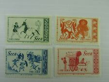 1953 PRC SC #190-93  MH stamps