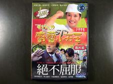 Japanese Drama Master Of Tast Special Episode  + Watashi Wa Kusshin
